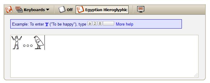 Kmw-egyptian
