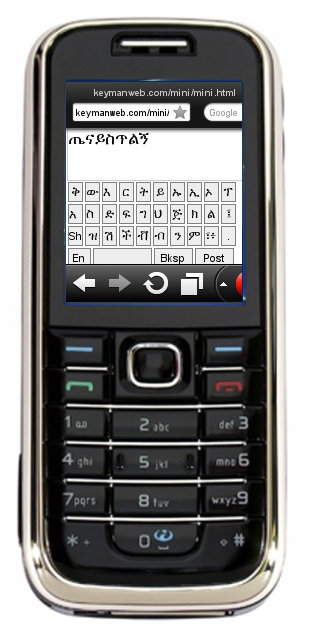 Amharic keyboard for Nokia phones, Opera Mini and Facebook