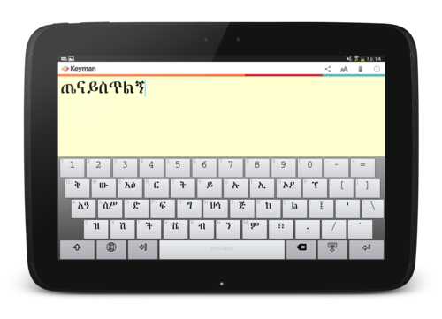 10 inch tablet device (Amharic keyboard)