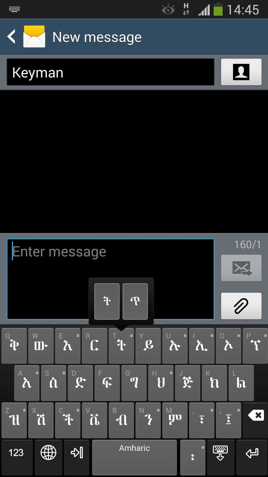 Amharic Keyboard Layout Updated For Touch Devices  U2013 Keyman