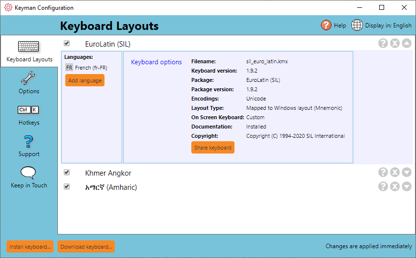 Keyman Configuration